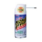 酸化皮膜防止剤 クリーンカッパー