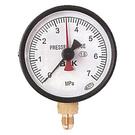 フレアタイプ圧力計(1/4フレア)<br>AF7570