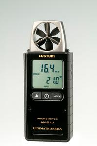 デジタル風速計 AM-01U