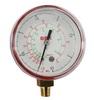 高圧連成計(68Φ)<br>3423-P