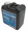 OSR型スライム洗浄剤(中和不要) スーパーエースOSR