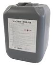 簡易洗浄剤(中和不要) ショウクリーナSS-106